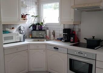 Vente Maison 3 pièces 55m² Harfleur (76700) - photo