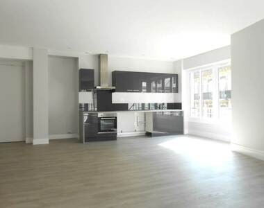 Location Appartement 4 pièces 93m² Grenoble (38000) - photo