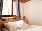 Vente Maison 16 pièces 240m² Grane (26400) - Photo 8