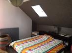 Vente Maison 3 pièces 75m² Briare (45250) - Photo 5