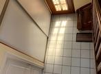Vente Maison 5 pièces 180m² Vendat (03110) - Photo 18