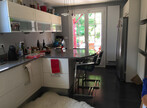 Sale House 6 rooms 170m² Agen (47000) - Photo 14