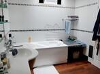 Sale House 7 rooms 170m² Samatan (32130) - Photo 10
