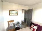 Vente Appartement 3 pièces 60m² Roanne (42300) - Photo 4