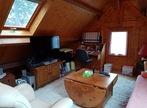 Vente Maison 3 pièces 2 206m² 5 KM SUD EGREVILLE - Photo 8