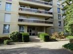 Location Appartement 2 pièces 67m² Lyon 05 (69005) - Photo 24