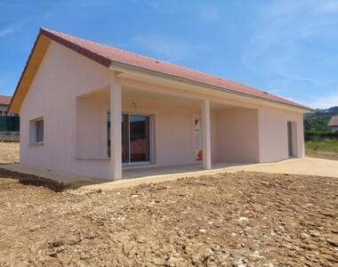 Vente Maison 3 pièces 90m² Oyeu (38690) - photo