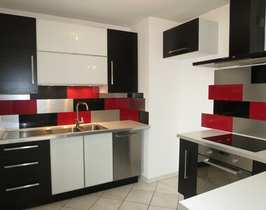Vente Appartement 4 pièces 83m² Saint-Martin-d'Hères (38400) - photo