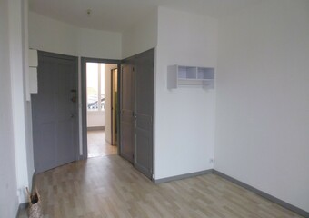 Location Appartement 1 pièce 23m² Vichy (03200) - Photo 1