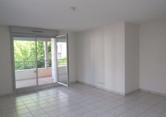Vente Appartement 4 pièces 92m² Toulouse - Photo 1