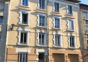 Vente Appartement 2 pièces 42m² Oullins (69600) - photo