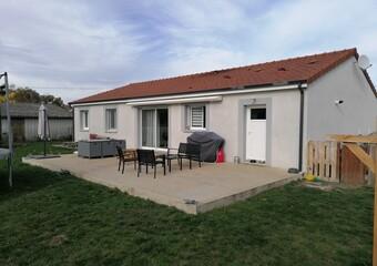 Vente Maison 5 pièces 117m² Brugheas (03700) - Photo 1