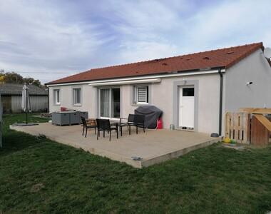 Vente Maison 5 pièces 117m² Brugheas (03700) - photo