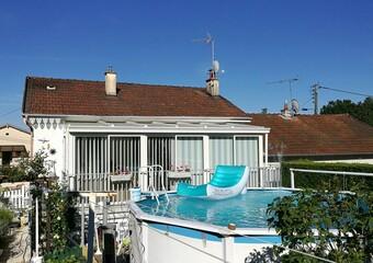 Vente Maison 4 pièces 100m² Bellerive-sur-Allier (03700) - photo
