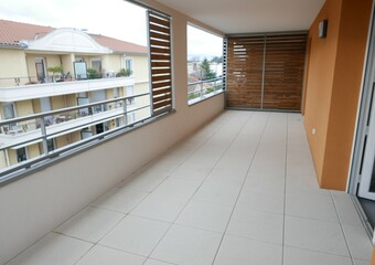 Location Appartement 4 pièces 83m² Francheville (69340) - Photo 1