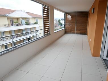 Location Appartement 4 pièces 83m² Francheville (69340) - photo