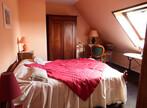Vente Maison 6 pièces 150m² EGREVILLE - Photo 10
