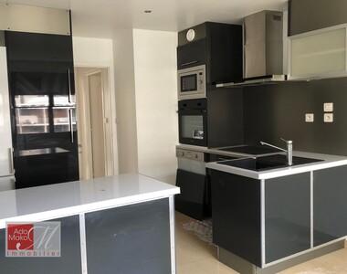 Vente Appartement 4 pièces 108m² Annemasse (74100) - photo
