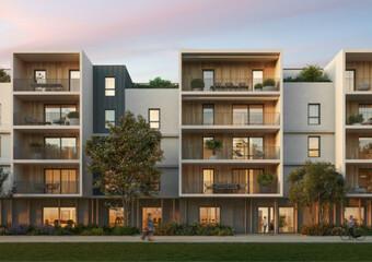 Vente Appartement 4 pièces 78m² Crolles (38920) - Photo 1