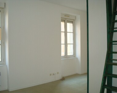 Location Appartement 1 pièce 26m² Grenoble (38000) - photo
