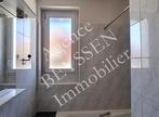 Vente Maison 5 pièces 91m² BRIVE-LA-GAILLARDE - Photo 11