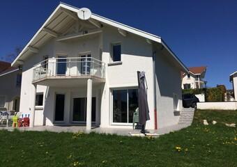 Vente Maison 6 pièces 125m² La Buisse (38500) - Photo 1