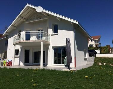 Vente Maison 6 pièces 125m² La Buisse (38500) - photo
