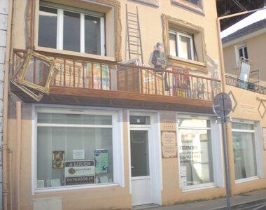 Location Bureaux 1 pièce 35m² Saint-Étienne-de-Saint-Geoirs (38590) - photo