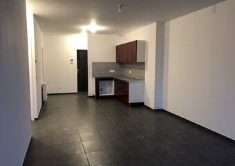 Location Appartement 2 pièces 64m² Saint-Chamond (42400) - Photo 1