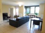 Location Appartement 2 pièces 56m² Échirolles (38130) - Photo 1