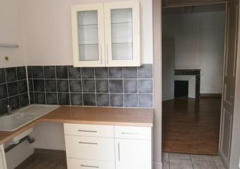 Vente Appartement 1 pièce 36m² Neufchâteau (88300) - Photo 1