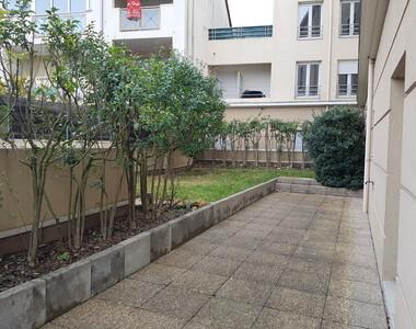 Location Appartement 3 pièces 77m² Saint-Priest (69800) - photo