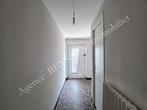 Vente Maison 4 pièces 89m² BRIVE-LA-GAILLARDE - Photo 13