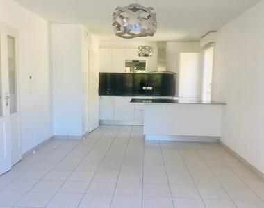 Location Appartement 2 pièces 49m² Saint-Julien-en-Genevois (74160) - photo