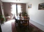 Sale House 113m² SAINT LOUP SUR SEMOUSE - Photo 8