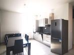 Location Appartement 3 pièces 49m² Saint-Jean-de-Moirans (38430) - Photo 1