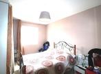 Vente Maison 4 pièces 100m² Pia (66380) - Photo 8