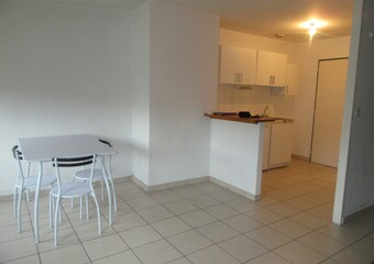 Location Appartement 1 pièce 27m² Rive-de-Gier (42800) - photo