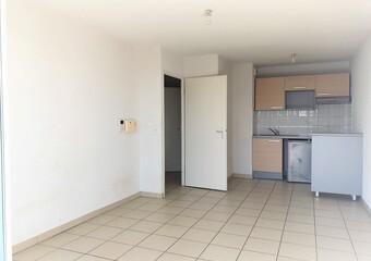 Vente Appartement 2 pièces 40m² Nantes (44300) - Photo 1