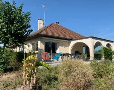 Vente Maison 6 pièces 169m² Bellerive-sur-Allier (03700) - photo