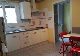 Location Appartement 2 pièces 30m² Montélimar (26200) - Photo 1