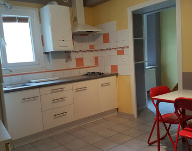 Location Appartement 2 pièces 30m² Montélimar (26200) - photo