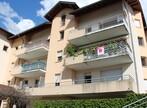 Vente Appartement 2 pièces 40m² Collonges-sous-Salève (74160) - Photo 7