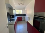 Renting Apartment 3 rooms 58m² Colomiers (31770) - Photo 1