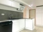 Vente Maison 8 pièces 205m² Aoste (38490) - Photo 5