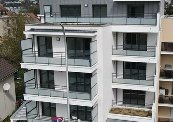 Vente Appartement 4 pièces 85m² Villemomble (93250) - Photo 1