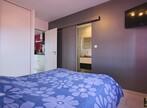 Vente Maison 6 pièces 150m² Montverdun (42130) - Photo 4