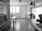 Vente Appartement 4 pièces 83m² Eybens - Photo 8