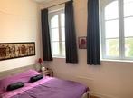 Location Appartement 3 pièces 78m² Chantilly (60500) - Photo 10