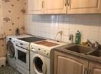 Vente Appartement 2 pièces 47m² Roanne (42300) - Photo 13